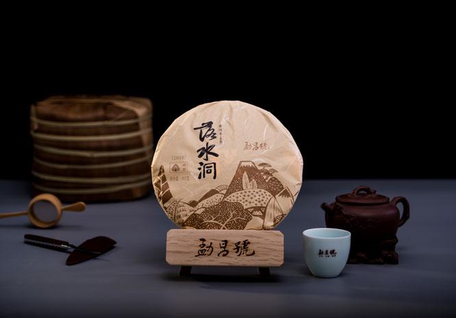 【勐昌号】落水洞,易武茶区高品质普洱茶代表!
